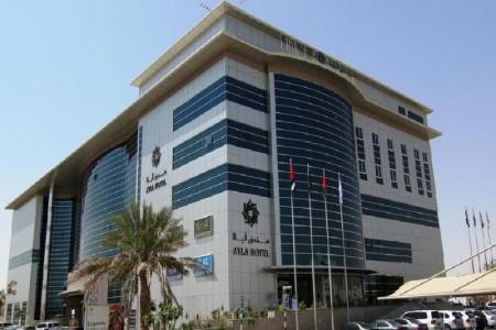 Ayla (Al Ain) - Dovolená Abu Dhabi - Abu Dhabi 2021