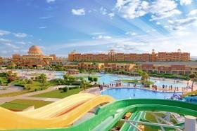 El Malikia Abu Dabbab Resort  (ex. Sol Y Mar Abu Dabbab)