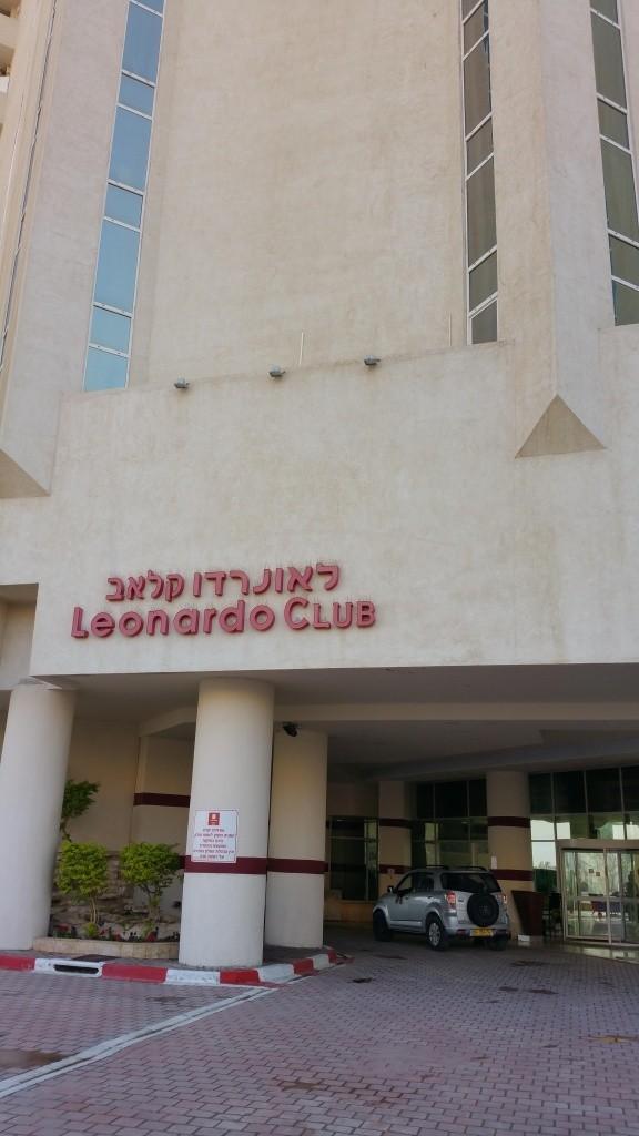 Leonardo Privelege Dead Sea