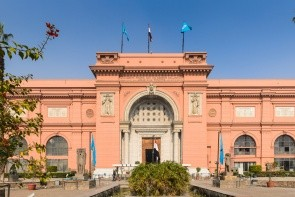 Egyptské múzeum v Káhire