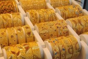 Zlaté trhovisko