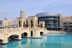 Nákupné centrum Dubai Mall