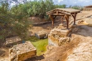 Místo křtu Ježíše Nazaretského (Al-Maghtas)