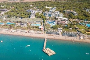 Club Calimera Pine Beach (Ex. Maritim Pine Beach)