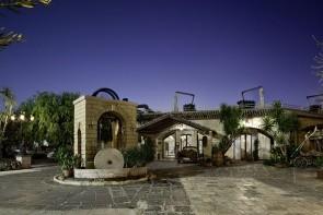 Unahotels Regina Bari (Noicattaro)