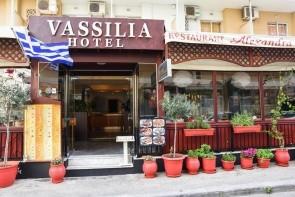 Vassilia
