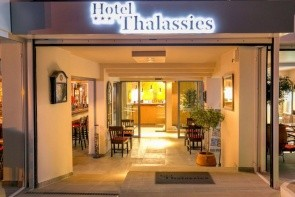 Thalassies & Thalassies Nouveau