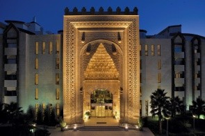 Mukarnas Resort & Spa