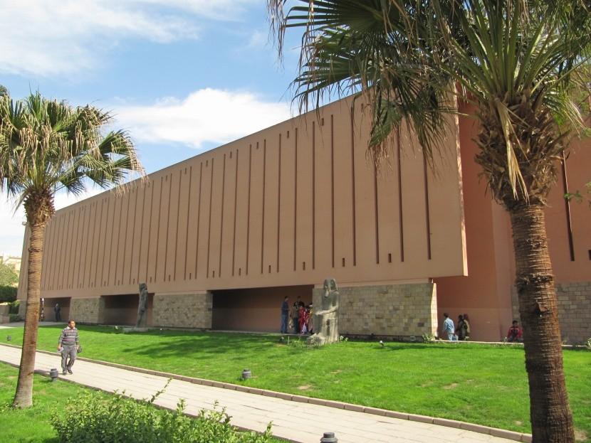 Luxori múzeum