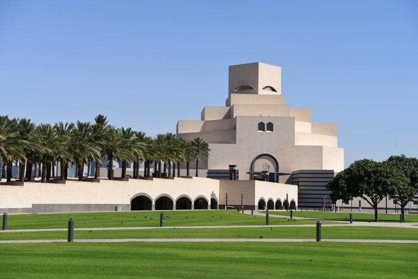 Iszlám Művészeti Múzeum
